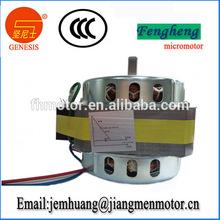 ac single phase industrial fan motor