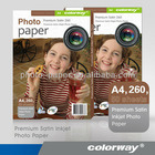 Ultra Premium Photo Paper Luster 10.2 mil - 260g 4 x 6 x 100 for Epson, Canon