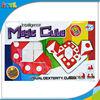 A667469 Kids Intellectual Cube Plastic Magic Cube Game