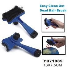 2014 new pet hair brush