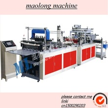 new listing spunbond nonwoven fabric production line