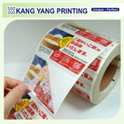 Transparent Waterproof Plastic Bottles Adhesive Roll label