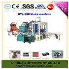 cement block making machine,block machine,used concrete block making machine
