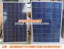Poly Solar Module 240w