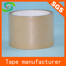 craft gummed tape 48mm width
