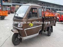 heavy duty cargo tricycle/new cargo tricycle/bajaj three wheeler engine/good quality tricycle