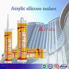 black acetic silicone sealan/brown silicone sealant/fish tank silicone sealant