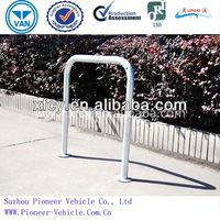 bicycle parking rack /bikes display stand
