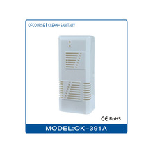 Wall mounted perfume dispenser with electric automatic air freshener