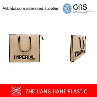 eco bag promotional Adhesive Velcro Kraft lamination shopper pp bags