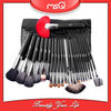MSQ 24pcs The Perfect Cool Animal Hair Makeup Brushes Cosmetics