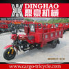 motor tricycle for cargo/three wheeler parts/200cc cargo motor tricycle/water trike