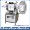vacuum hardening furnace / vacuum heating treating furnace