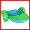 Kids Paddle Boat / Paddle Boat / Aqua Toy Paddle Boat