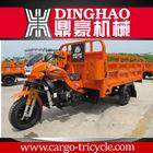 cargos motor tricycle racing tricycle motorcycles for sale in kenya