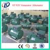 Disel Generator Dynamo Generator 2kw
