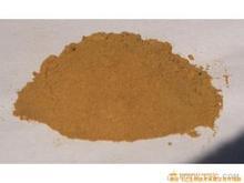 100% Pure Nature Seaweed Extract Acid