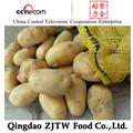 Frais hollande pomme de terre en vrac russe. importateurs de pommes de terre