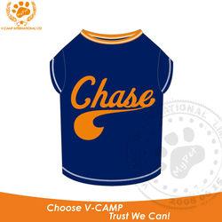 My Pet VP12-CTS002 Durable dog clothes closet