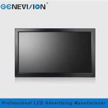 42 inch led lcd cctv security monitor (MJHD-420)