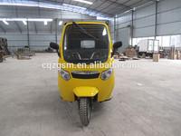 Chinese bajaj passenger three wheel motorcycle/tricycle/three wheeler