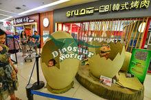 Egg Egg for Fun Fair Games for Sale