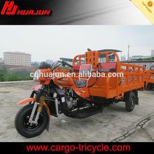 motorcycles new/3 wheel street bike/three wheel bike with motor