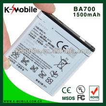BA700 For Sony Ericsson