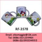Stock Zibo Ceramic Mug Suppliers White Ceramic Mugs Ready for Sublimation