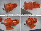 China manufacture reduction geared motor cycloidal pinwheel slow speed motor