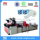 machine to make toilet paper roll SPB1575