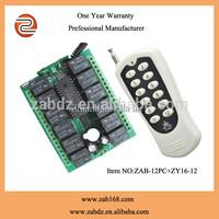 315Mhz/433Mhz wireless remote control 12v motor