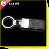 Deboosed logo metal PU leather key ring