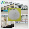 vinyl acetate adhesive redispersible polyme powder