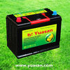12V50AH Super Maintenance Free Battery Yuasan Brand MF Automobile Car Battery 48D26R (N50LMF)
