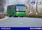SILVERBUS 900i 12M LNG bus,12M luxury city bus