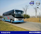SILVERBUS 700i 11M new luxury coach