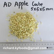 Dried Apple New CROP 5x5x5mm