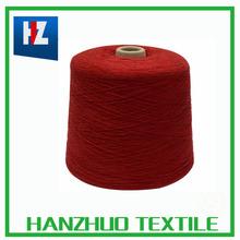 wholesale copper lurex yarn metallic thread