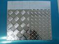 non slip 1050 1060 1100 gravado placa de alumínio para armazenamento a frio