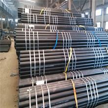 China pipe 08F 10F 15F 8 10 15 20 25 30 35 40 45 50 55 60 65 70 75 80 85 15Mn 20Mn