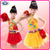 /product-gs/hot-sale-children-girls-performance-costume-traditional-chinese-dance-dress-wholesale-1854426179.html