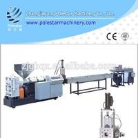 Granules machine plastic extruder machine for plastic recycling