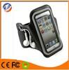 Protective Anti-Slip Sports Armband Phone Case