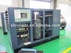 RC-50hp Intelligent control electric air compressor repair