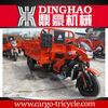 motorcycle trikes tricycle car conversion kit for disabled