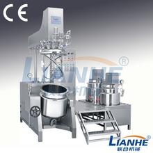 Crema cosmetica che fa macchina, capelli crema produzione di macchine, vacuum emulsione mixer
