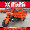 lifan 250cc parts motorcycles with 3 wheels car