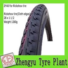 high quality mountain bike tire/road bike tire/natural rubber 20%-50%