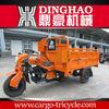 zongshen trike 250cc/drift trikes for sale/trike chopper